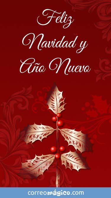 Tarjeta De Navidad Para Enviar Por Whatsapp Tarjetas Virtuales De Navidad Saludos De Navidad Buenos Dias De Navidad