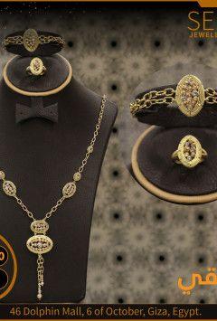 Isagha انسيال ذهب عيار 18 Gold Necklace Gold Necklace