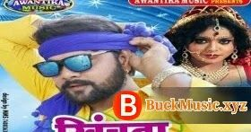 Pin By Pardeep Gupta On Mp3 Song Download Mp3 Song Songs Mp3 Song Download