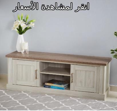 طاولة تلفزيون عصرية Home Decor Entryway Tables Decor