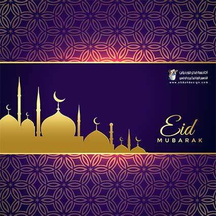 تحميل تصاميم عيد الفطر المبارك مفتوحة Psd للفوتوشوب ڕﯡۄ ـہ Psd Designs Youtube Banners Background Patterns