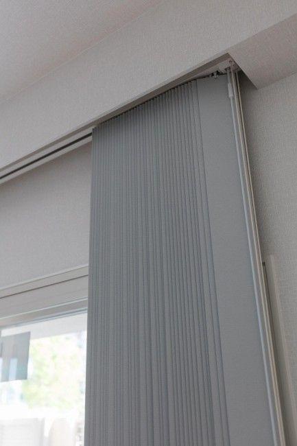 窓をより美しく見せる工夫 カーテンボックス リノベーション