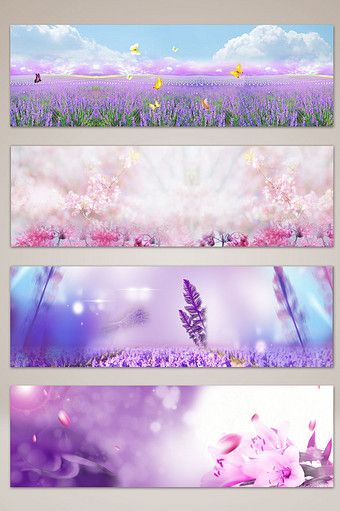 Romantic Dream Purple Floral Banner Poster Background Backgrounds Psd Free Download Pikbest Floral Banners Flower Background Wallpaper Purple Floral