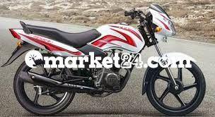 Tvs Metro Es 100cc 2019 Metro Bike Motorbikes