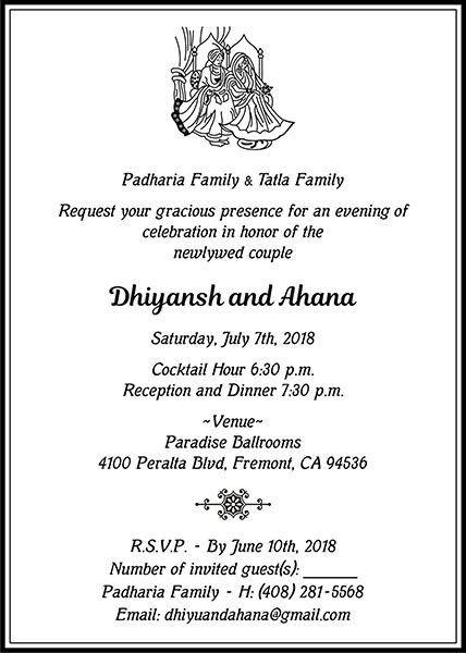 Walima Invitation Cards Wordings In 2021 Wedding Card Wordings Interfaith Wedding Wedding Invitation Wording
