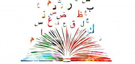 يوم الغة العربية بحث Google Geometric Shapes Geometric Cards