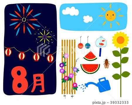 8月のイラスト素材セット カレンダー イラスト イラスト カレンダーのデザイン