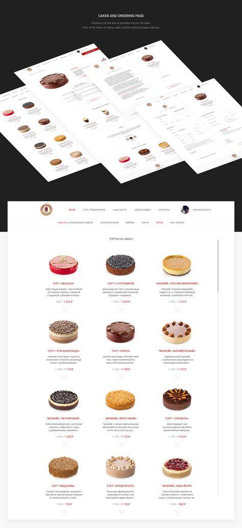 sport nutrition store concept be behance web website design ui ux site webdesign website ecommerce web design pinterest sports nutrition