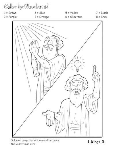 Bible Coloring Sheets And Printables For Kids Teach Sunday