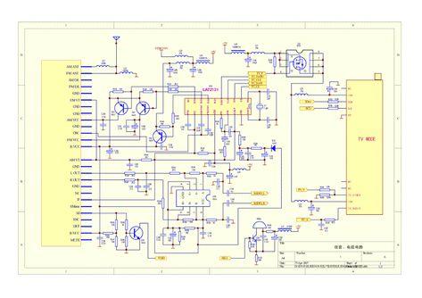 Flexisign Pro 8 6 V2 Keygen