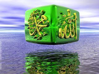 Gambar 3d Islami Kaligrafi Indah Wallpaper Hd Seni Islamis