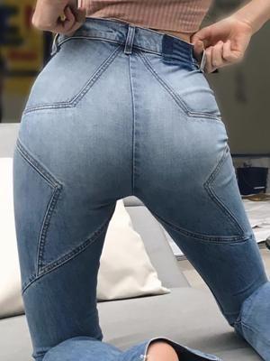Denim Star Pattern High Waist Skinny Flared Jeans 25 26 27 28 29
