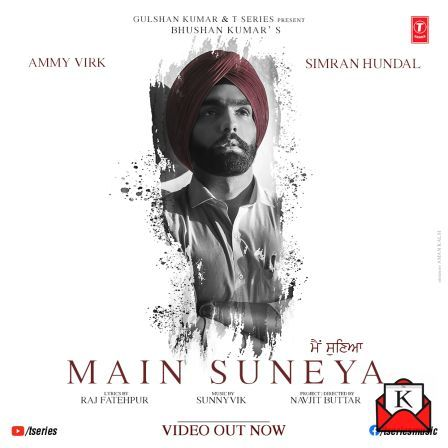 Punjabi Star Ammy Virk Has Carved A Unique Place For Himself In Punjabi Pop Culture With Chartbusters Like Qismat Haaye Ve And Ha In 2020 Ammy Virk Songs Lyrics