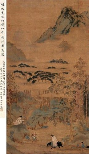 Qiu Ying Painting Gallery China Online Museum Chinese Art