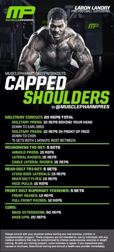 1000 Images About Laron Landry Shoulder Workout Musclepharm Workouts Muscle Pharm