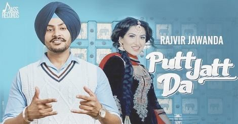 Putt Jatt Da Mp3 Download Punjabi Song Rajvir Jawanda 2019 Songs Lyrics Music Labels