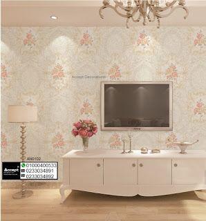 ورق حائط مودرن 2018 اشكال ورق جدران غرف نوم ورق حائط للريسبشن Feature Wall Living Room Girls Bedroom Furniture Dining Room Interiors