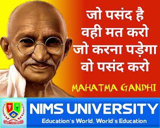 पसंद करो Mahatma Gandhi Hindi Quotes on Life