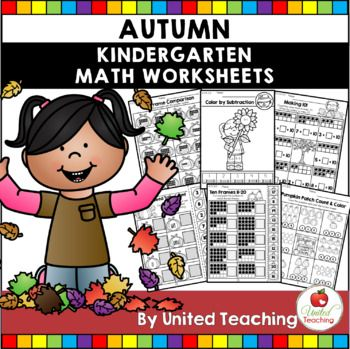 141 150 Adds Whole Numbers With Sums Within 10 In Horizontal Format Given Objects Kindergarten Math Kindergarten Math Worksheets Math Worksheets