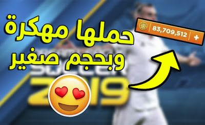Dream League Soccer 2019 النسخة 2019 من لعبة حلم دوري كرة القدم الجميلة والشعبية من استوديو ألعاب First Touch للأندرويد Tech Company Logos Company Logo League