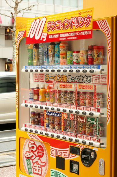japanese vending machine if there is a red box below the drink it means the drink is warm and blue means you get it cold pinterest vending machine