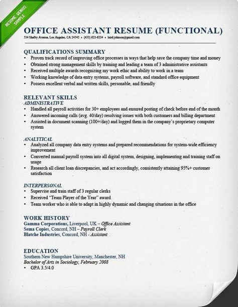 How to Write the Skills Section in Your Resume | Resume ...