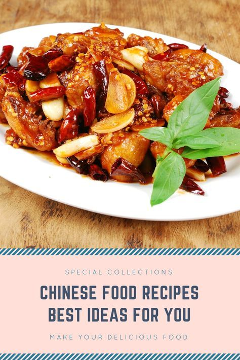 Learn About Local And Traditional Chinese Food Recipes Albums For Your Main Ideas Authentic Chinese Recipes Chinese Dishes Traditional Chinese Food