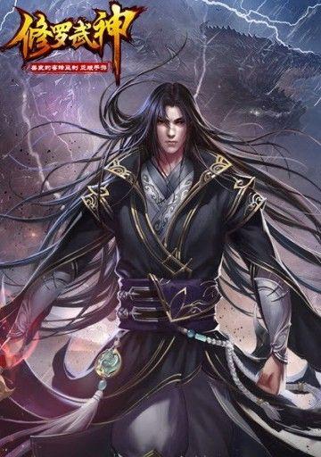 Martial God Asura Manga Online