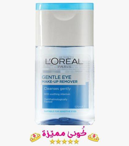 افضل مزيل مكياج طبيعي و طبي في الدول العربية الاسعار و المميزات Makeupremover Facialcleanser Deepclean Deepcleaning Makeup Remover Shampoo Shampoo Bottle