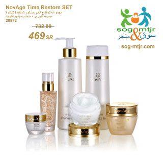 اوريفليم Oriflame مجموعة نوفادج تايم ريستور المجددة للبشرة 28972 Novage Time Restore Set Hand Soap Bottle Soap Bottle Soap