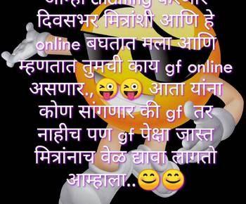 marathi attitude