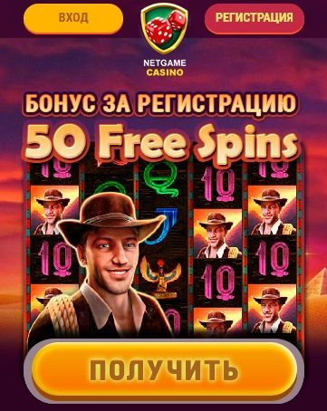 online casino about us