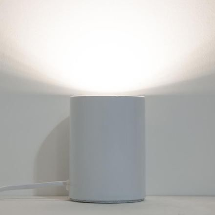 Small Modern White Led Floor Table Lamp Uplighter Lamp Floor Table Lamps Chrome Floor Lamps