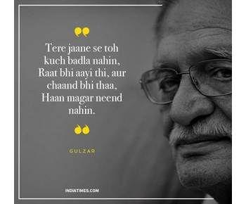 gulzar poetry books pdf