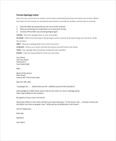 sample formal apology letter documents pdf word medical there - apology letter example