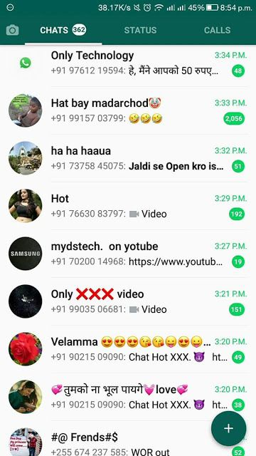 Funny Whatsapp Group Names In Malayalam : funny, whatsapp, group, names, malayalam, Malayalam, WhatsApp, Groups, Links, Whatsapp, Group,, Status, Quotes,, Quotes