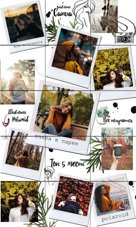 Feed Mosaico Para Instagram Tutorial Com Imagens Layout Do