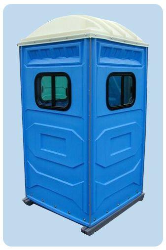 37++ Cheap porta potty rental near me ideas