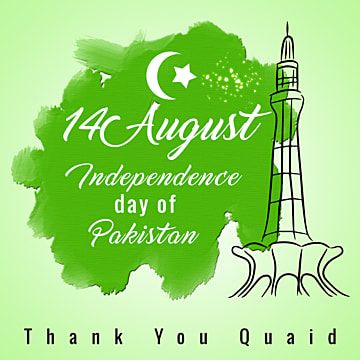 Th August Independence Day Of Pakistan With Minar E Pakistan Line Pakistan Independence 14th August Design 23rd March Png Transparent Clipart Image And Psd F In 2021 Independence Day Independence Day