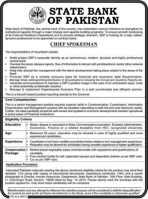 Project Director Jobs in Ministry of Railways Govt of Pakistan