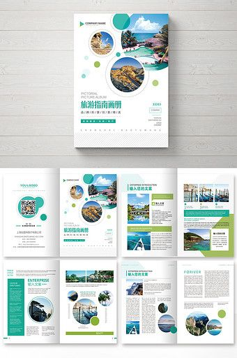 Foreign Fresh Travel Guide Brochure Pikbest Templates Thiết Kế