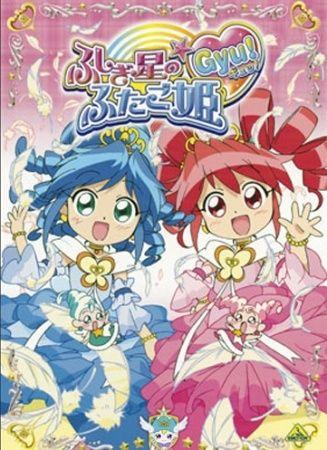 Fushigiboshi No Futagohime Gyu Anime Planet Anime Sinh đoi