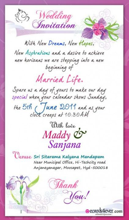 11 Marriage Card Quotes In In 2020 With Images Wedding Card