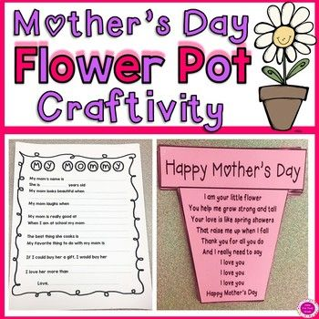 Mother S Day Flower Pot Craft And Card Grandma Included Mothers Day Flower Pot Mothers Day Card Template Flower Pot Crafts