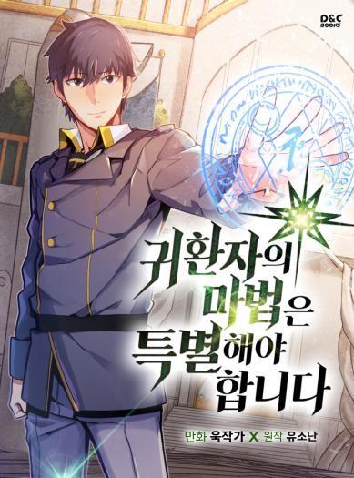 Read A Returner S Magic Should Be Special Manga Online Manga