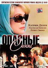Смотреть фильм онлайн за сигаретами с катрин денев смотреть онлайн славянск на кубани купить сигареты
