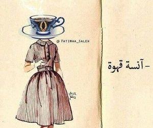 1000 Imagens Sobre Dps No We Heart It Veja Mais Sobre Art Drawing E Painting Coffee Art Print Coffee Cup Art Logo Design Coffee