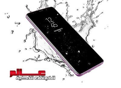 مواصفات و مميزات هاتف سامسونج Samsung Galaxy S9 Samsung Samsung Galaxy Samsung Galaxy S9
