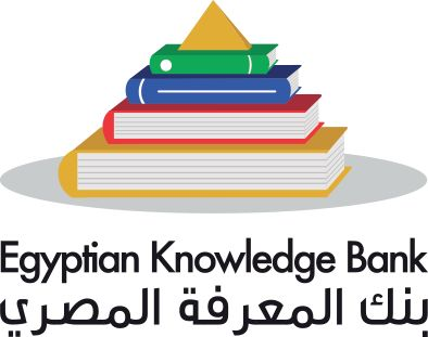 Iegypt Best Blog About Egypt Canadian Armed Forces Knowledge Electronic Publishing