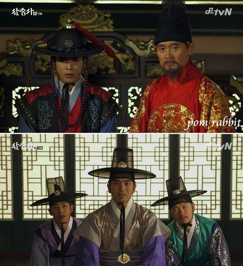 韓国ドラマ 三銃士 11話 の画像고마워コマウォ 韓国ドラマ 韓国ドラマ